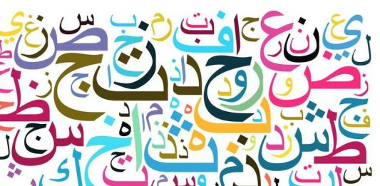Arabic Translation, Copywriting, Localization, Culture Consulting