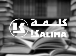 Kalima translation project logo