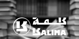 Kalima translation project logo