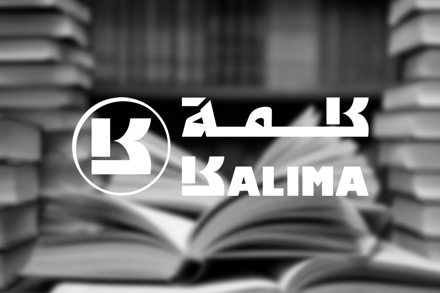 Photo of Kalima, UAE Translation Project to Address Chronic Issue