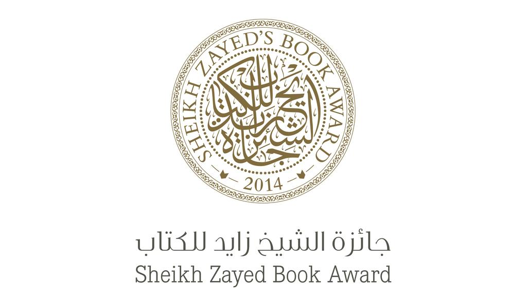Photo of 12 Arabic Translation Works Longlisted for Sheikh Zayed Book Award