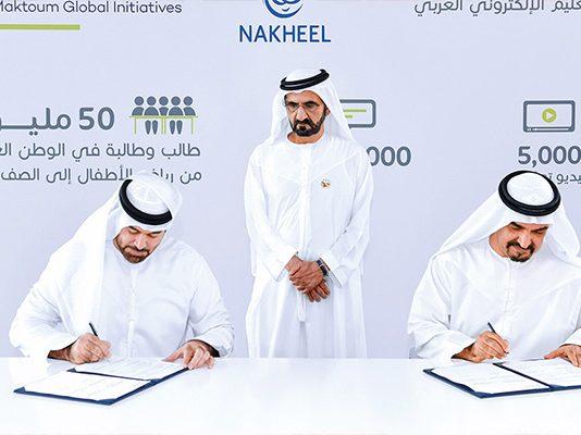 Mohamed Bin Rashid Translation Challenge