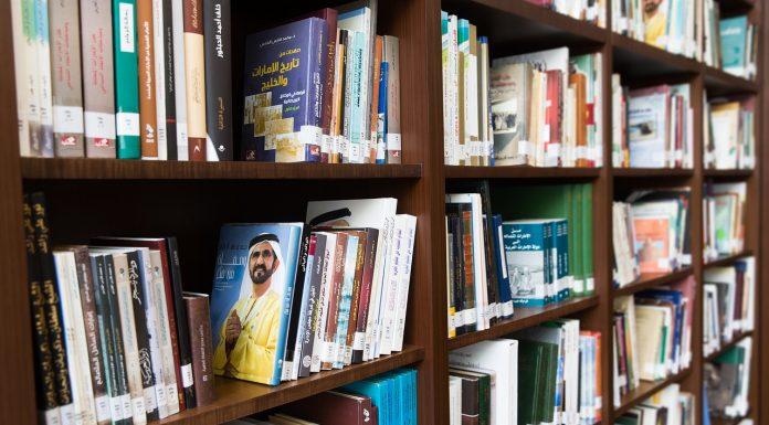 Arabic literary books