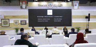 Discussion session by UAE publishers and writers